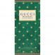 Gucci Mémoire d'Une Odeur, Parfémovaná voda 100ml