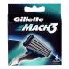 Gillette Mach3, Holící strojek - 1ks, 4 ks Náhradních hlavic