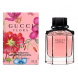 Gucci Flora by Gucci Gorgeous Gardenia - Limited edition, Toaletní voda 50ml